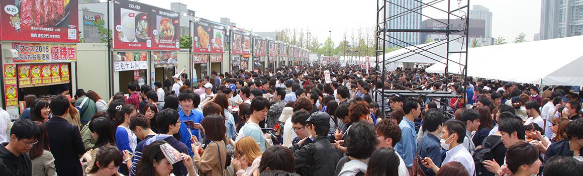 「肉フェス」「餃子フェス」 (フードイベント)/AATJ